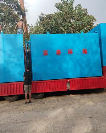 云南丽江污水处理设备厂家