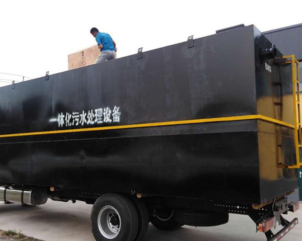 雲南埋地式醫院廢水處理設備
