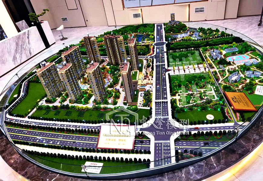 沙盘模型-遵义万象绿城