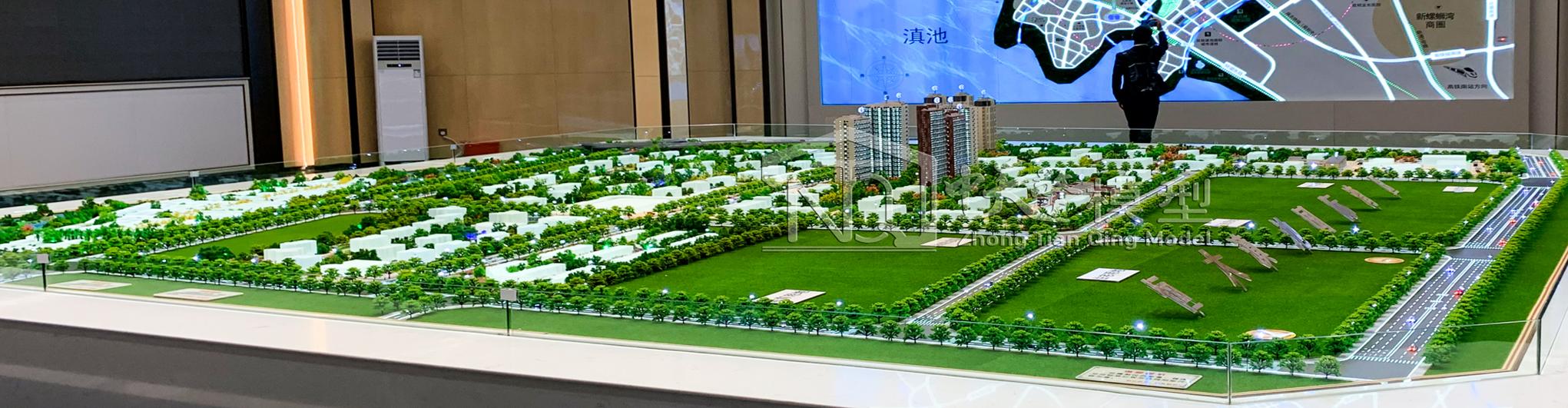 云南沙盘模型