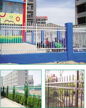 围墙护栏1-2