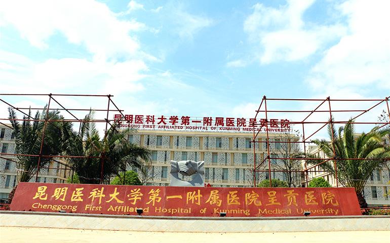 云南橡塑保溫材料客戶案例