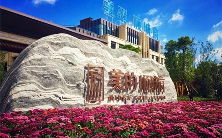 云南空調保溫輔材生產廠家客戶案例