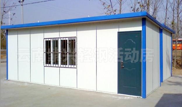 彩钢钢构活动房