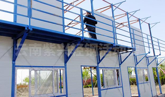 专业彩钢活动房