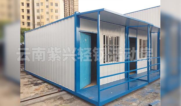 豪华集装箱房屋