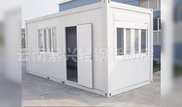 昆明集装箱房屋箱
