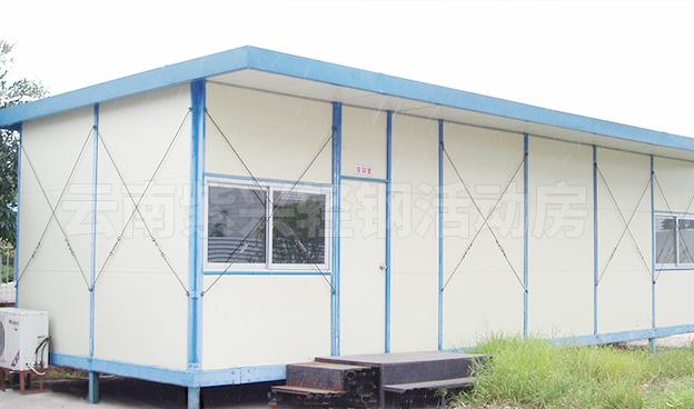 云南地区怎样选择合适的轻钢活动房?