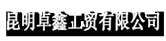 云南昆明筛网厂应用领域广泛,产品优质