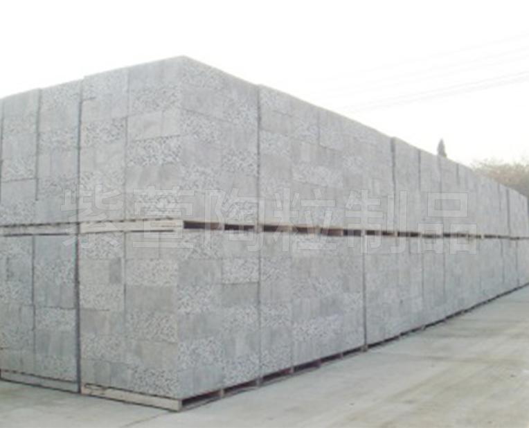方型建筑陶粒