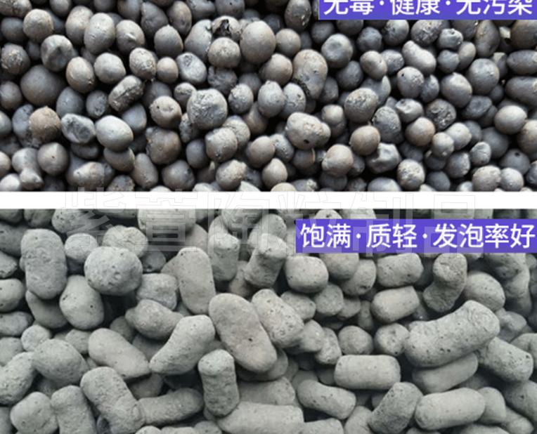 轻质河底陶粒