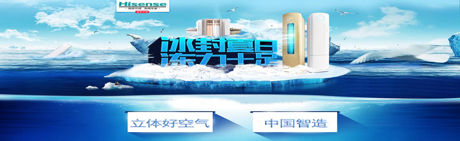 云南中央空调专卖