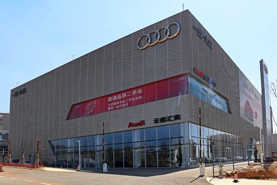 云南汇奥奥迪4S店