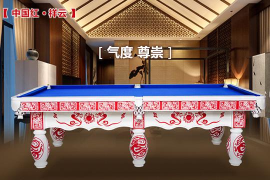 昆明台球桌厂家浅析台球运动的好处