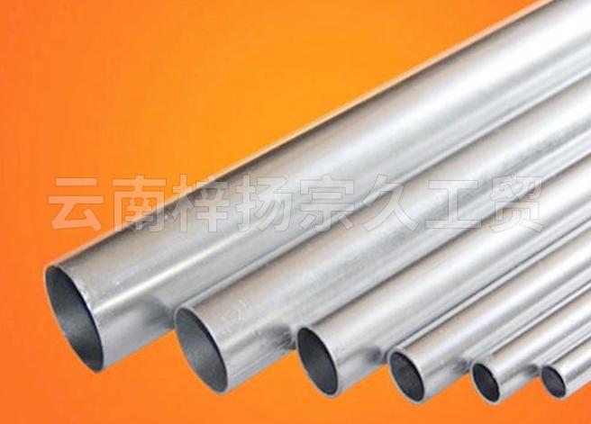 不锈钢KBG穿线管