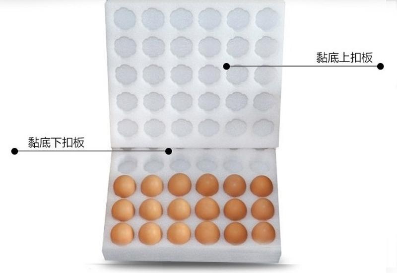 珍珠棉厂家生产的珍珠棉都有哪些规格