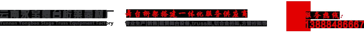 云南永宝文化传播有限公司