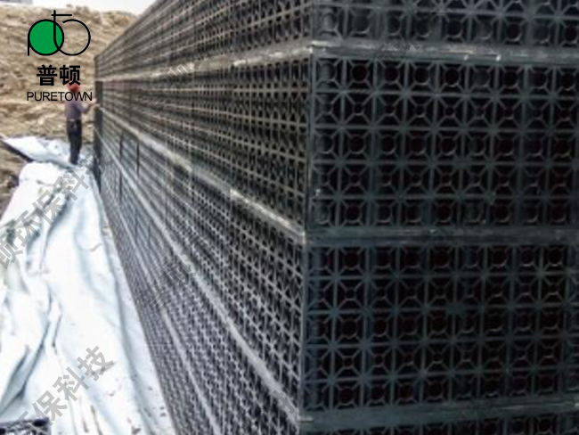 福州雨水收集模块