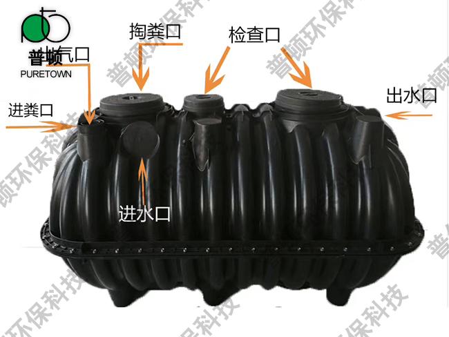 福州塑料化粪池