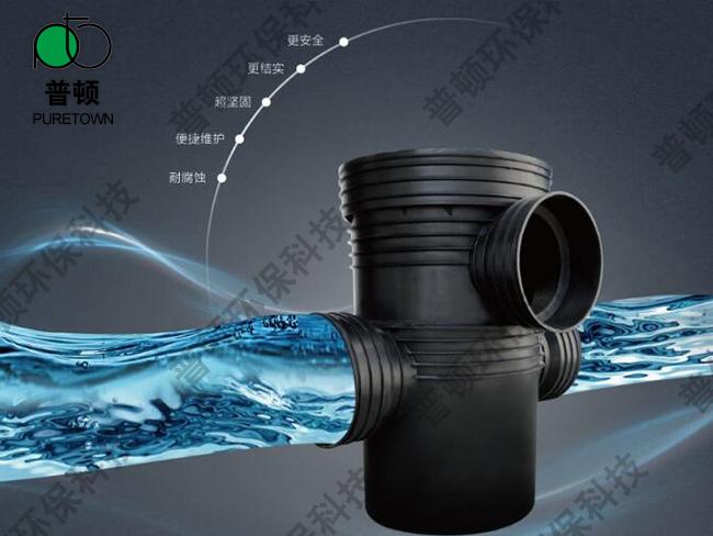 福州雨水收集安全分流井