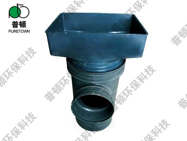 塑料井配件