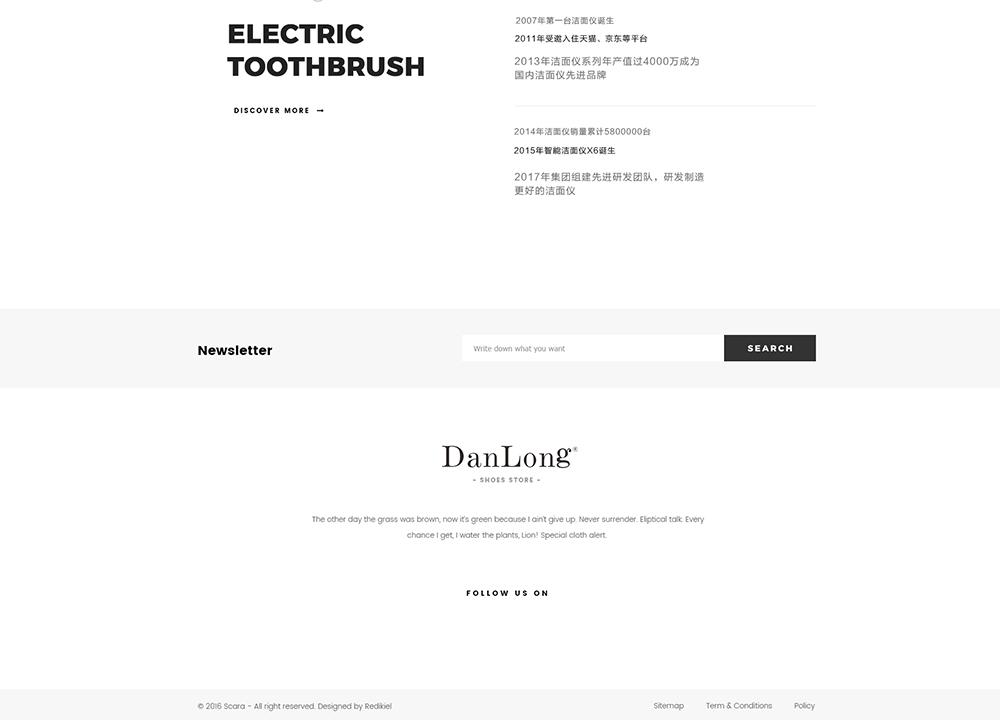 企业资讯网站设计