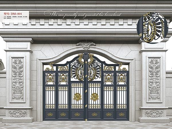 现代铝艺大门