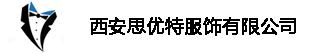 西安思优特服饰有限公司_Logo