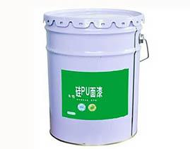 塑胶跑道材料_球场材料