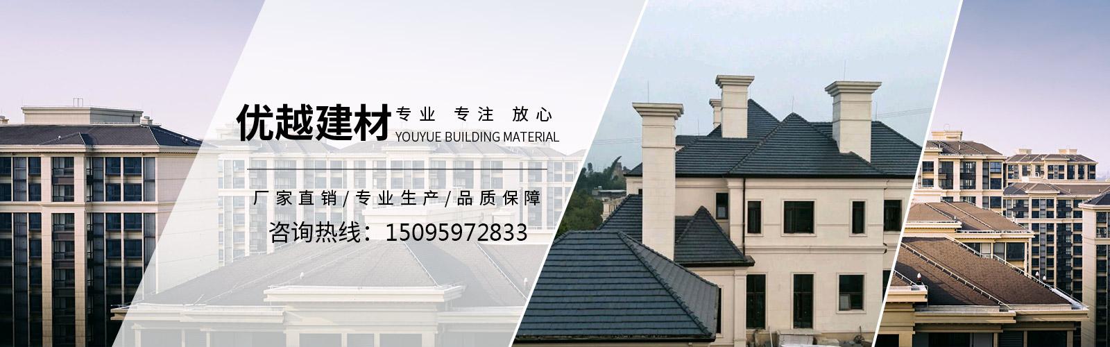 重庆彩铝檐沟厂家