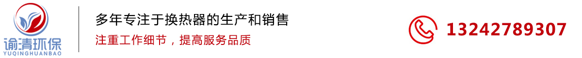 广州谕清环保设备公司_logo
