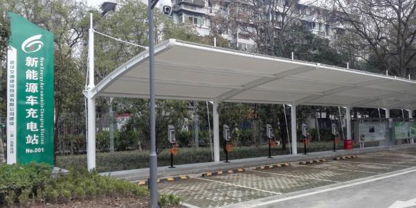 膜結構充電樁停車棚