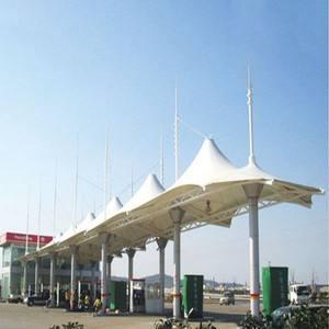 北海膜结构加油站