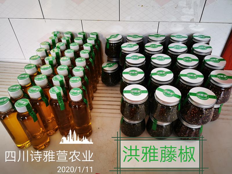 四川藤椒油厂家