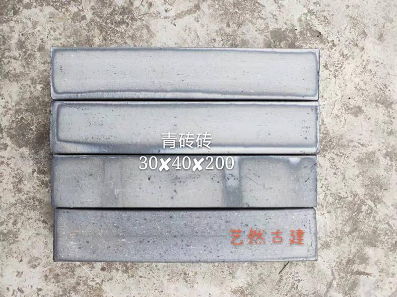 30X40X200金条砖