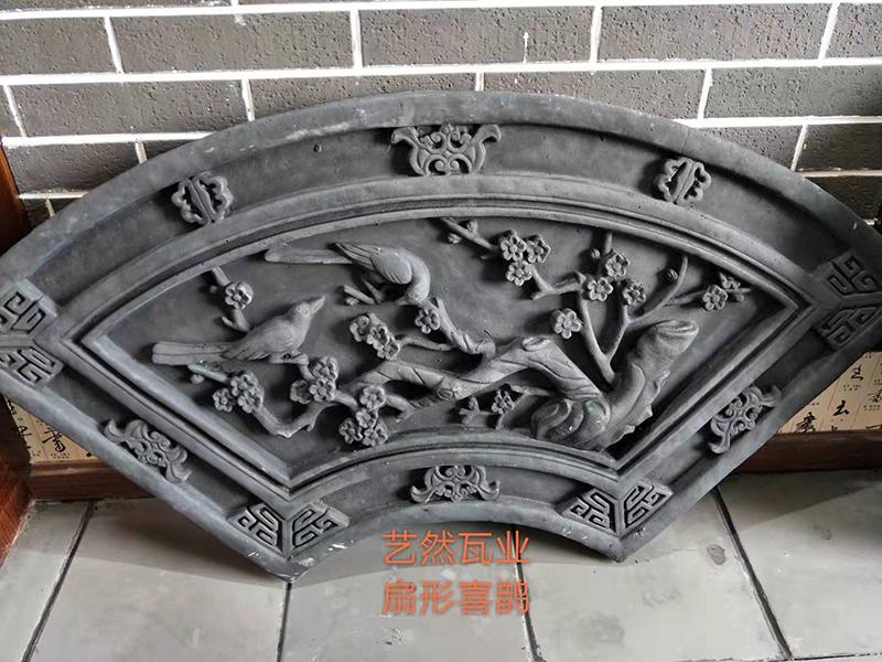 廣東古建筑材料