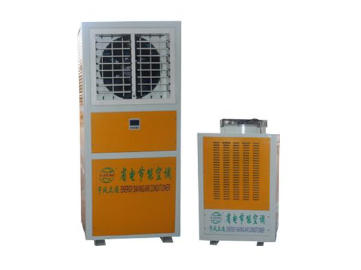 省电节能空调