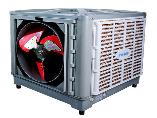 重慶工業冷風機