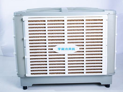 YC31-18X2工业冷风机