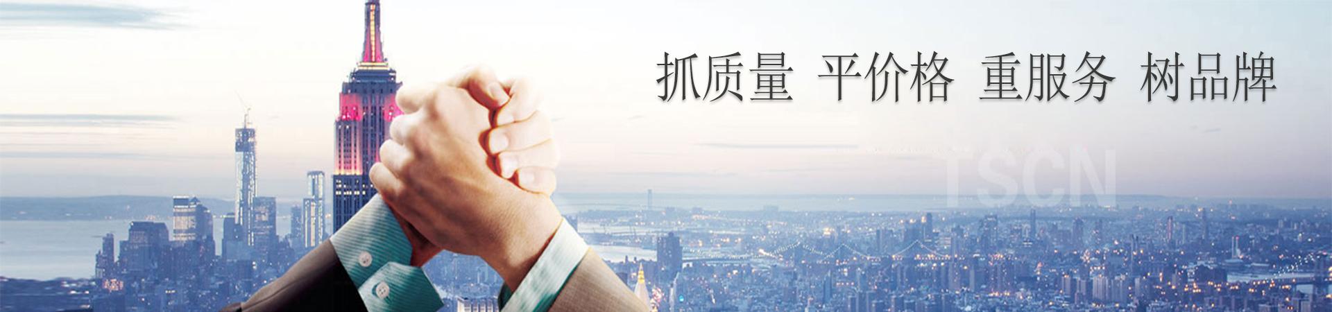 云南自动门公司