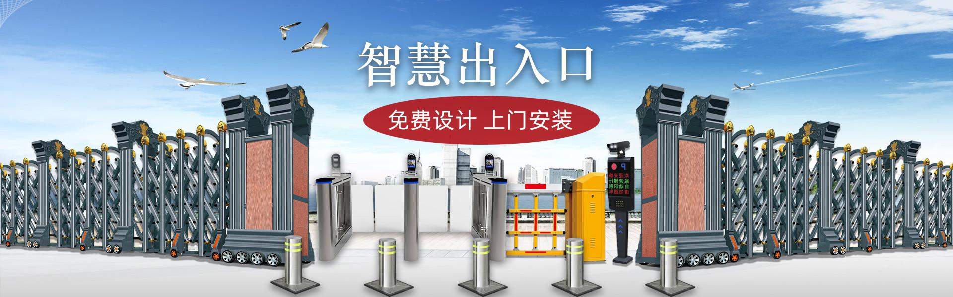 云南自动门生产厂家