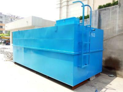 这么做可以更好的保证小型造纸厂污水处理设备发挥其效率