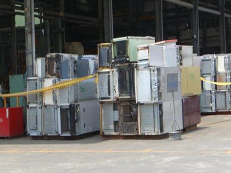 废旧家电回收