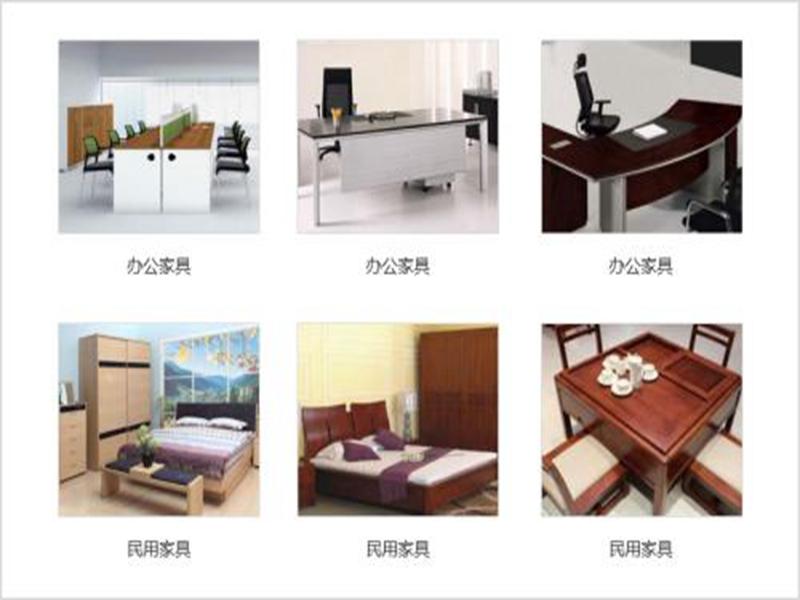 二手办公家具回收的选择与布置方法
