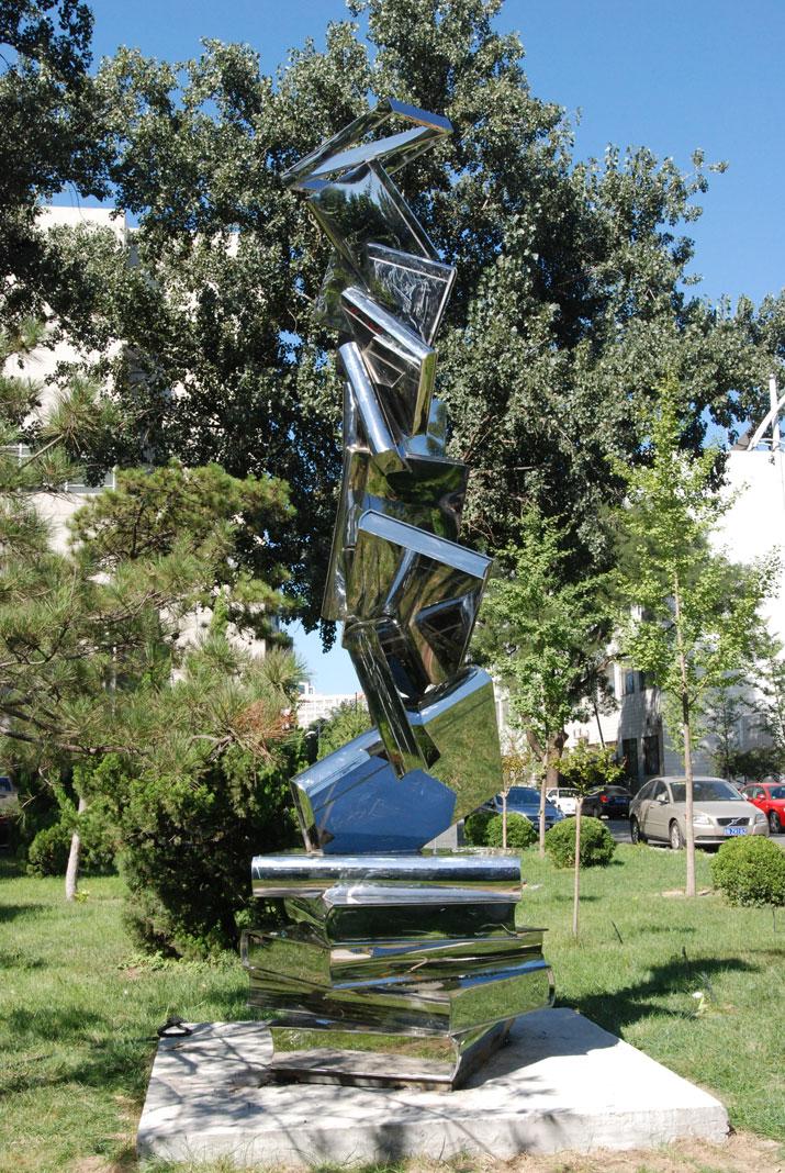 北京理工大学不锈钢雕塑
