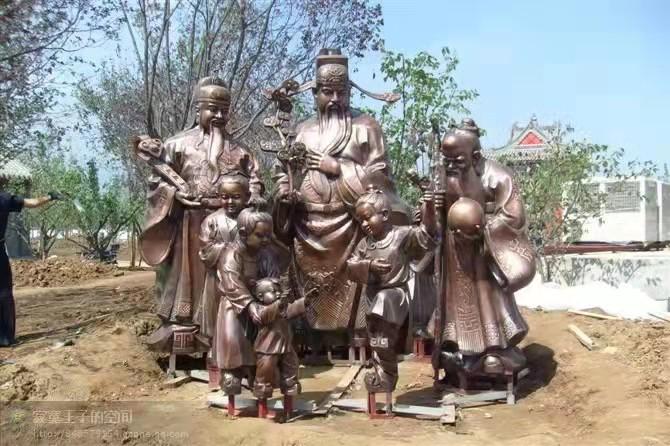 西安楼观台雕塑