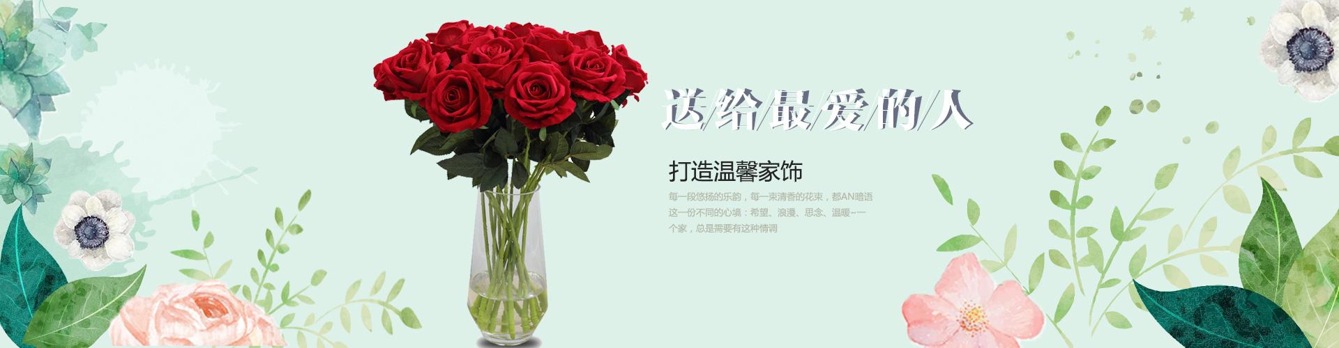 贵州插花花艺