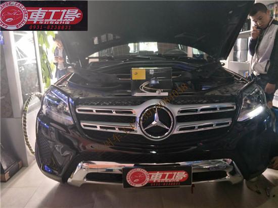 奔驰GLS450车灯升级进口海拉套装改装