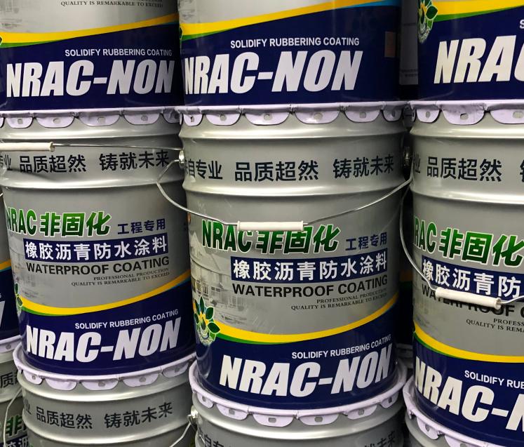 浙江/宁波非固化橡胶沥青防水涂料的适用范围和性能