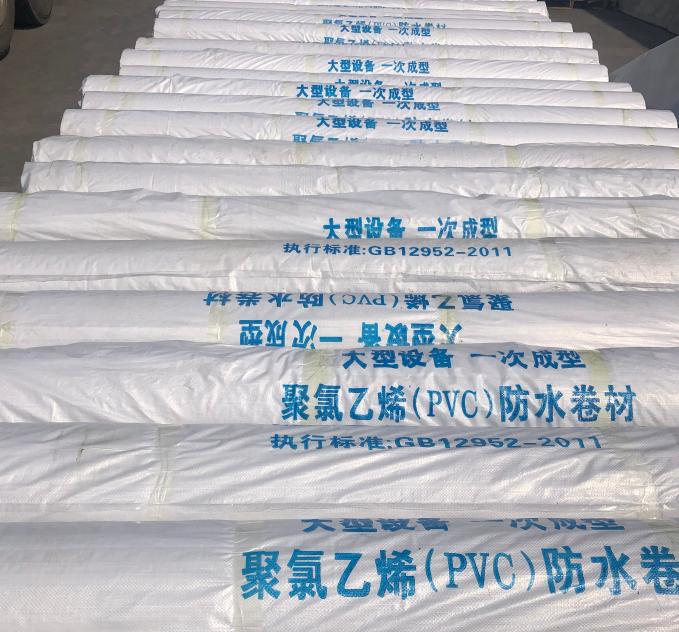 聚氯乙烯pvc防水卷材01